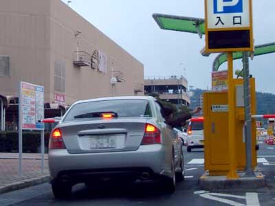 松江SATY駐車場