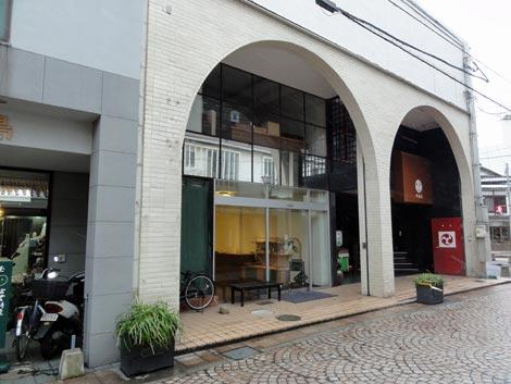 Scarab136 スカラベ2号店
