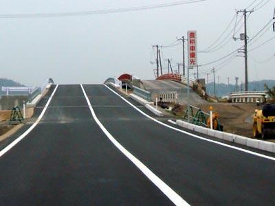 松江西部地区農免農道