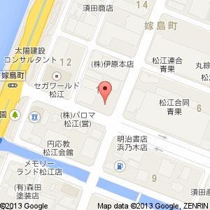 積水ハウス 松江しんじ湖展示場の地図