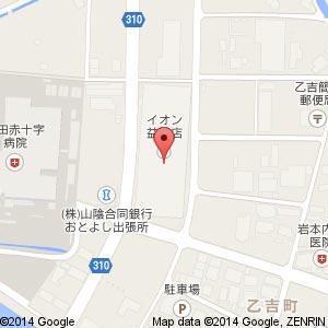 セリア イオン益田店の地図