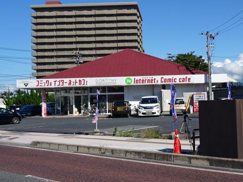 セブン-イレブン 米子東福原4丁目店