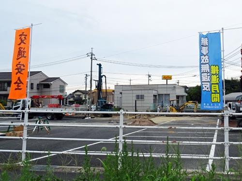 セブン-イレブン 松江春日店