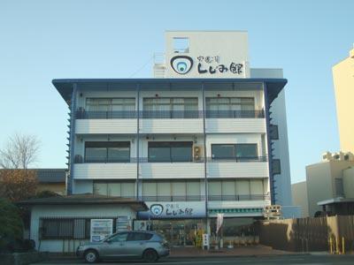 宍道湖しじみ館