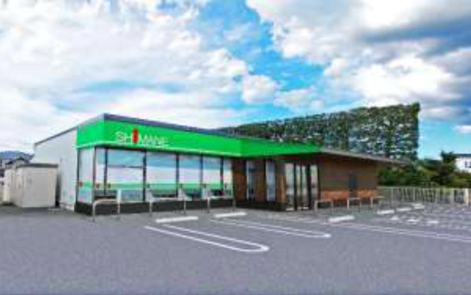 島根銀行 平田支店