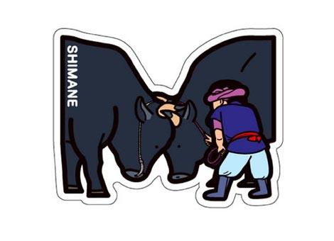 ご当地フォルムカード 第3弾 島根県 「隠岐の牛突き」