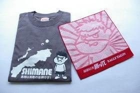 島根応援!Tシャツ