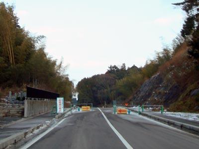 (都)宍道中央線