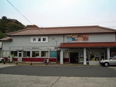 松江市宍道町「宍道駅」