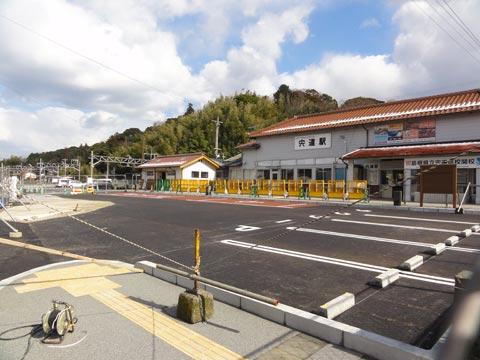 宍道駅前ロータリー整備