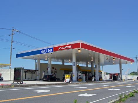 国内で唯一のキグナス旧デザインガソリンスタンド