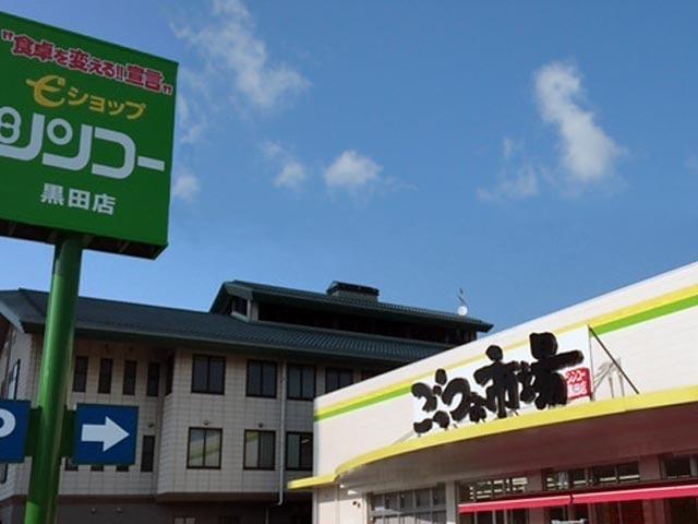 シンコー 黒田店