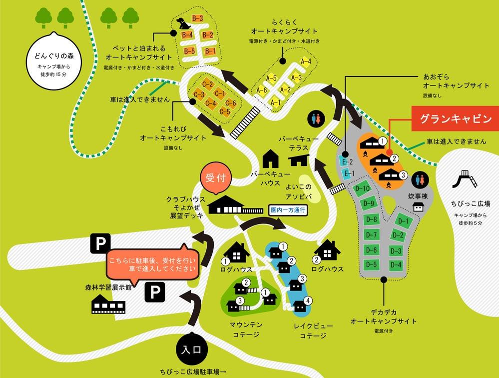 宍道ふるさと森林公園マップ
