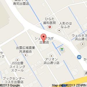 シュープラザ出雲店の地図