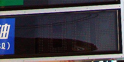 電光掲示看板の千の位