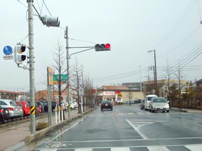 2009年12月19日松江市田和山地区