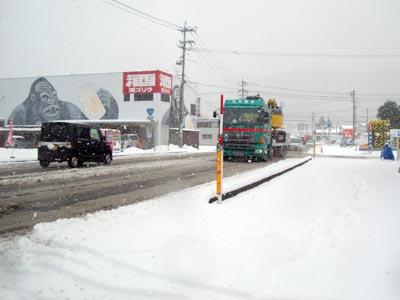 2009年12月19日雲南市三刀屋町雲南SS前