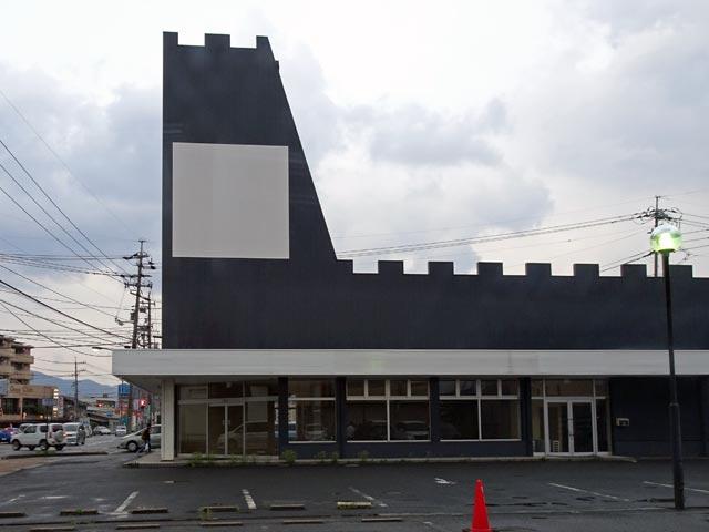 ソフトバンク松江学園北店