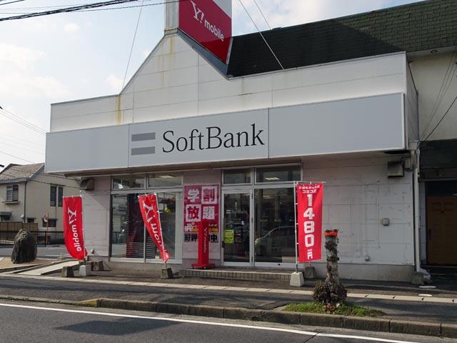 ソフトバンク黒田店
