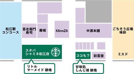 スターバックスコーヒー シャミネ松江店の地図