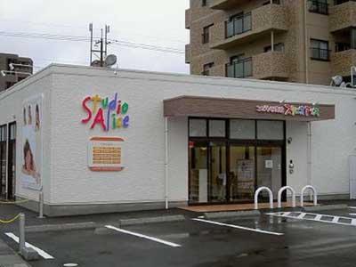 スタジオアリス 松江学園店
