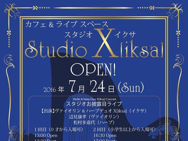 Studio X [iksa](スタジオ・イクサ)