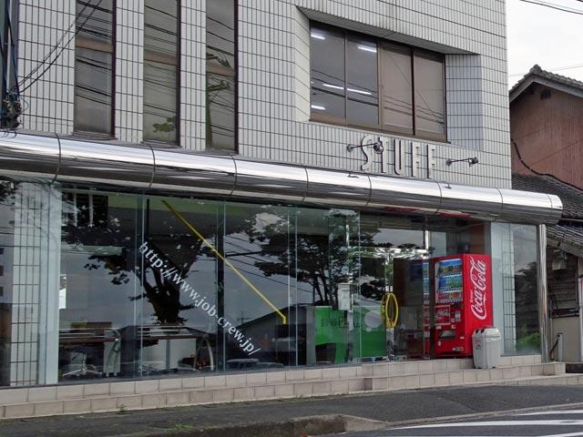 スタッフ ピタットハウス 松江上乃木店