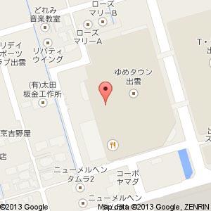 サブウェイ ゆめタウン出雲店の地図