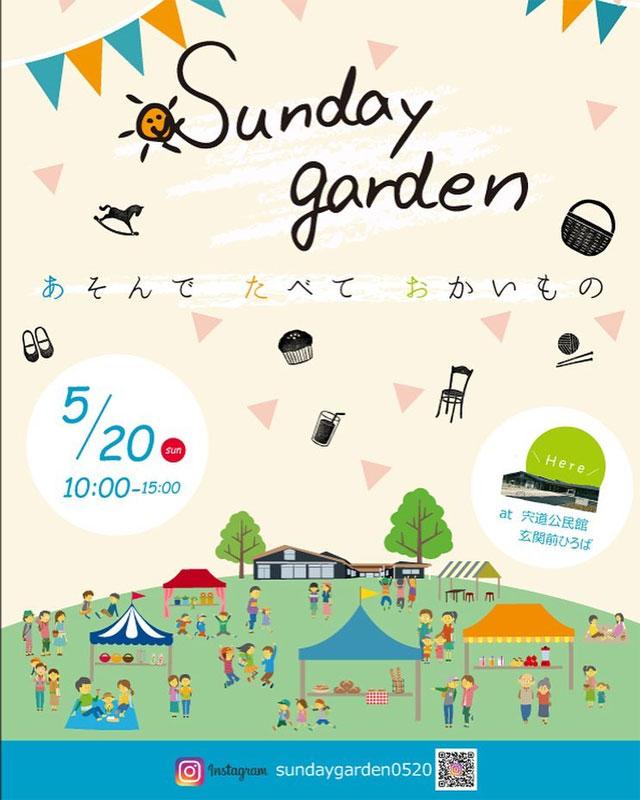 Sunday Garden