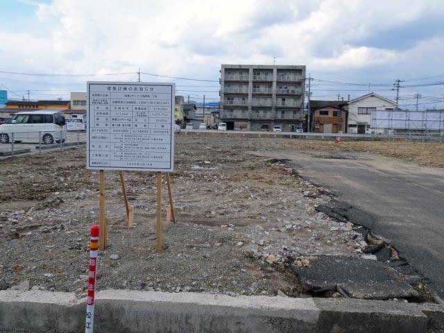 サーパス西津田二丁目(仮称)