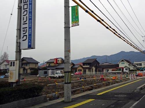 回転すし北海道 大塚店