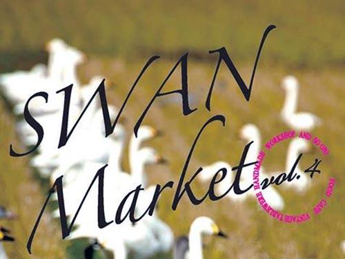 すわんまーけっと swan market vol.4