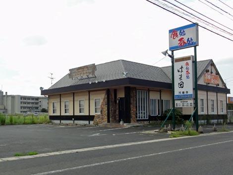 ラーメン・つけ麺 笑福 出雲店