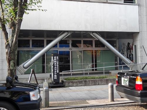 旬門松江店(移転後)