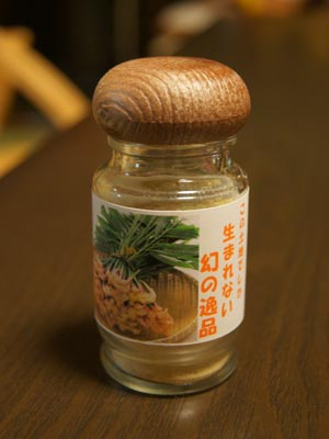 粉末出西生姜