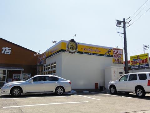 タックルベリー 松江店