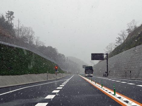 尾道松江線 松江自動車道 高野IC付近