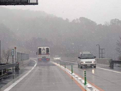 尾道松江線 松江自動車道 上り線 真金原橋