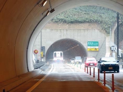 尾道松江線 松江自動車道 上り線 野呂谷トンネル