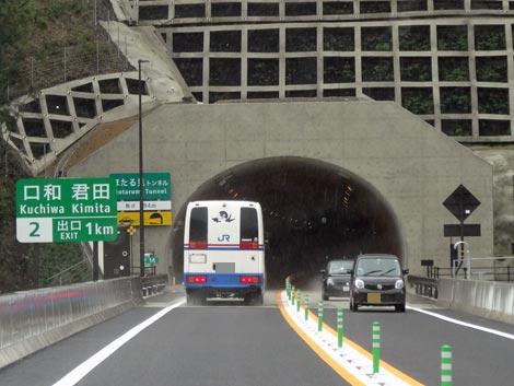尾道松江線 松江自動車道 上り線 ほたる見トンネル