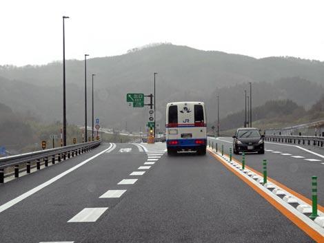 尾道松江線 松江自動車道 上り線 口和IC