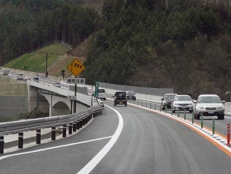 尾道松江線 松江自動車道 上り線 金田さくら橋