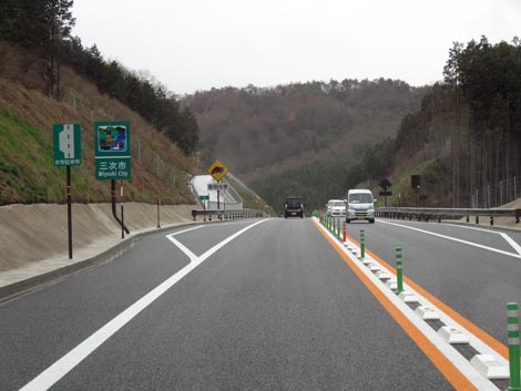 尾道松江線 松江自動車道 上り線 3キロポスト付近 三次市看板