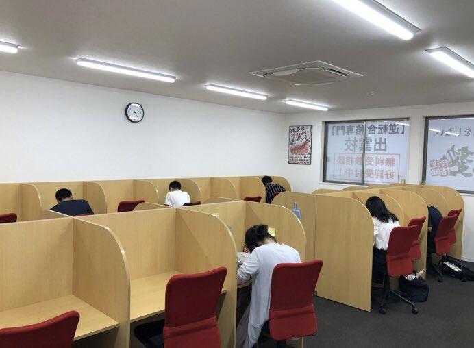 武田塾 出雲校