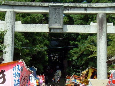 平浜八幡宮の鳥居