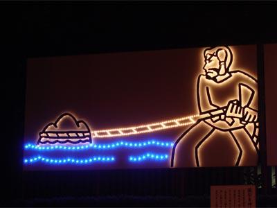 玉造温泉入口公園 神話の絵 夜