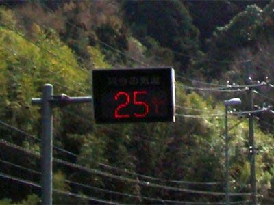松江市宍道町佐々布の気温