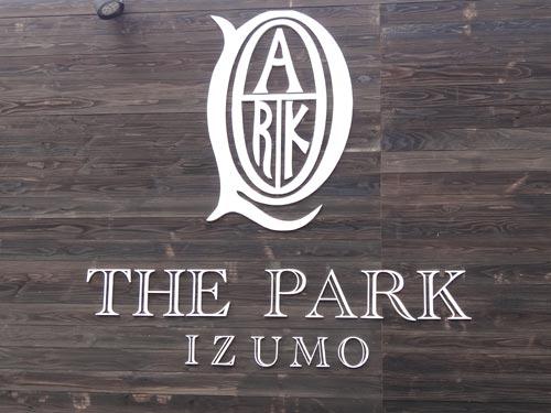 THE PARK IZUMO(ザパーク出雲)