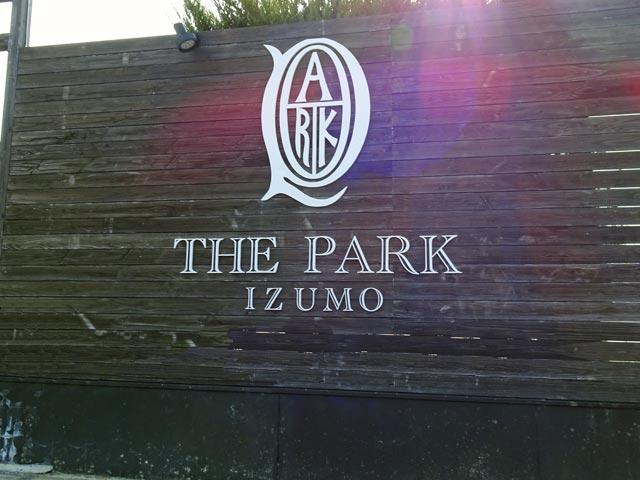 THE PARK IZUMO