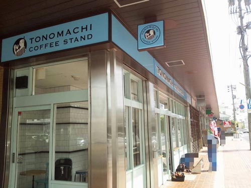TONOMACHI COFFEE STAND